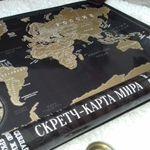 Скретч-карта мира Black (Dark) Edition (увеличенная версия) Отзыв