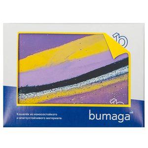 Кошелек Bumaga Paints