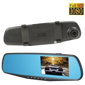 Зеркало-видеорегистратор Vehicle Blackbox Full HD