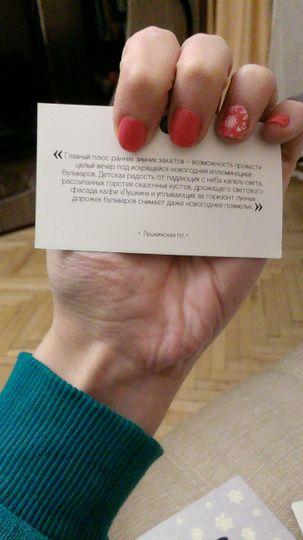 Фото покупателя Станислав Сергеевич