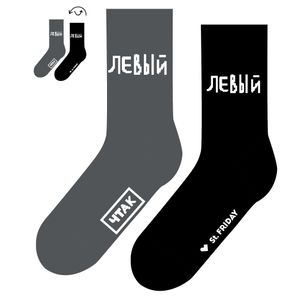 Носки Левый