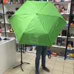 Зонт Лист Leaf Umbrella (Салатовый) Открытый