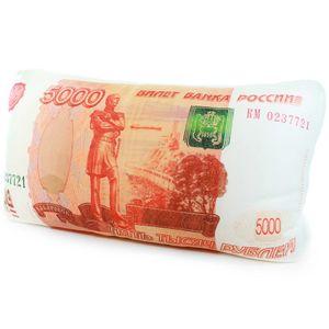 Подушка антистресс Купюра 5000 рублей