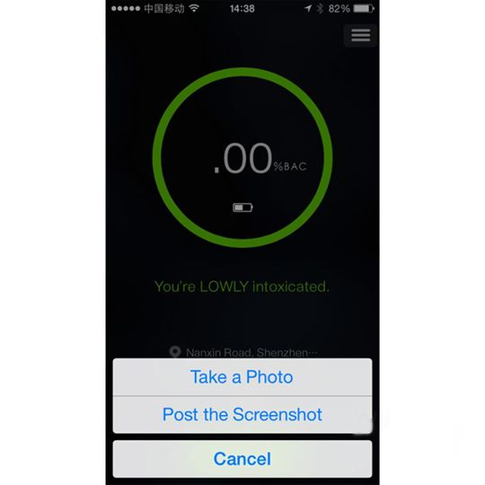 Алкотестер для смартфона iBreathalyzer mini