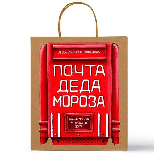 Подарочный пакет <br>Почта деда Мороза<br>