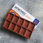 Шоколад Антистресс форте