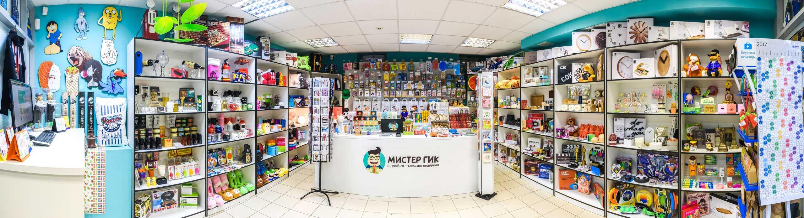 Магазин Мистер Гик в Москве (ст. м. Красносельская/Сокольники)