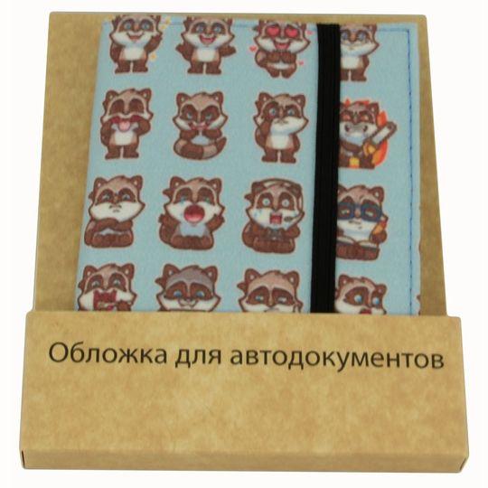 Обложка для автодокументов Raccoon В упаковке