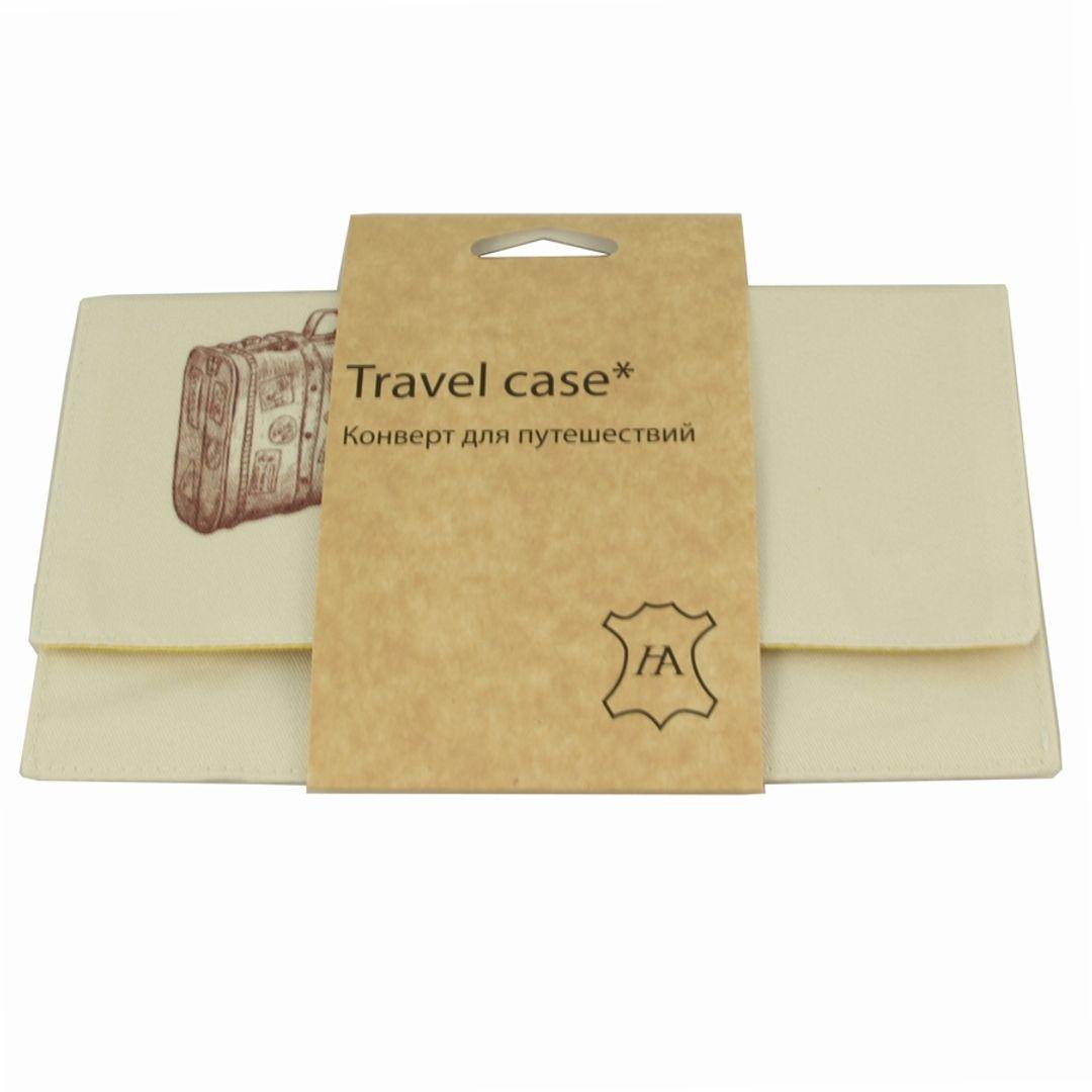 Конверт для путешествий Suitcase В упаковке