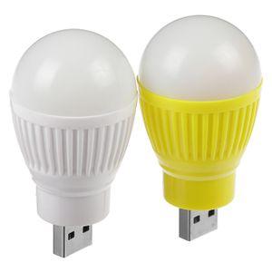 USB Лампочка LuazON