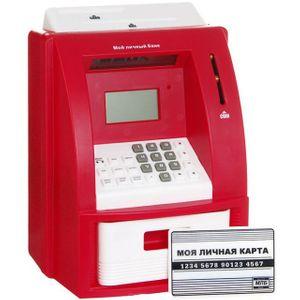 Копилка Банкомат Мой Личный Банк