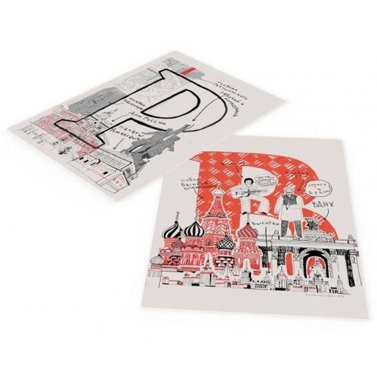 Набор открыток Московский алфавит В одном стиле