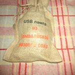 USB Лампа из гималайской соли Отзыв
