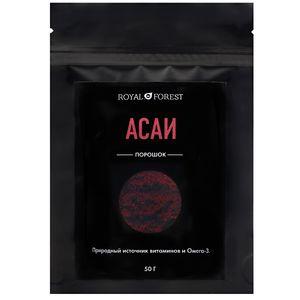 Асаи (порошок из ягод) (50 г)