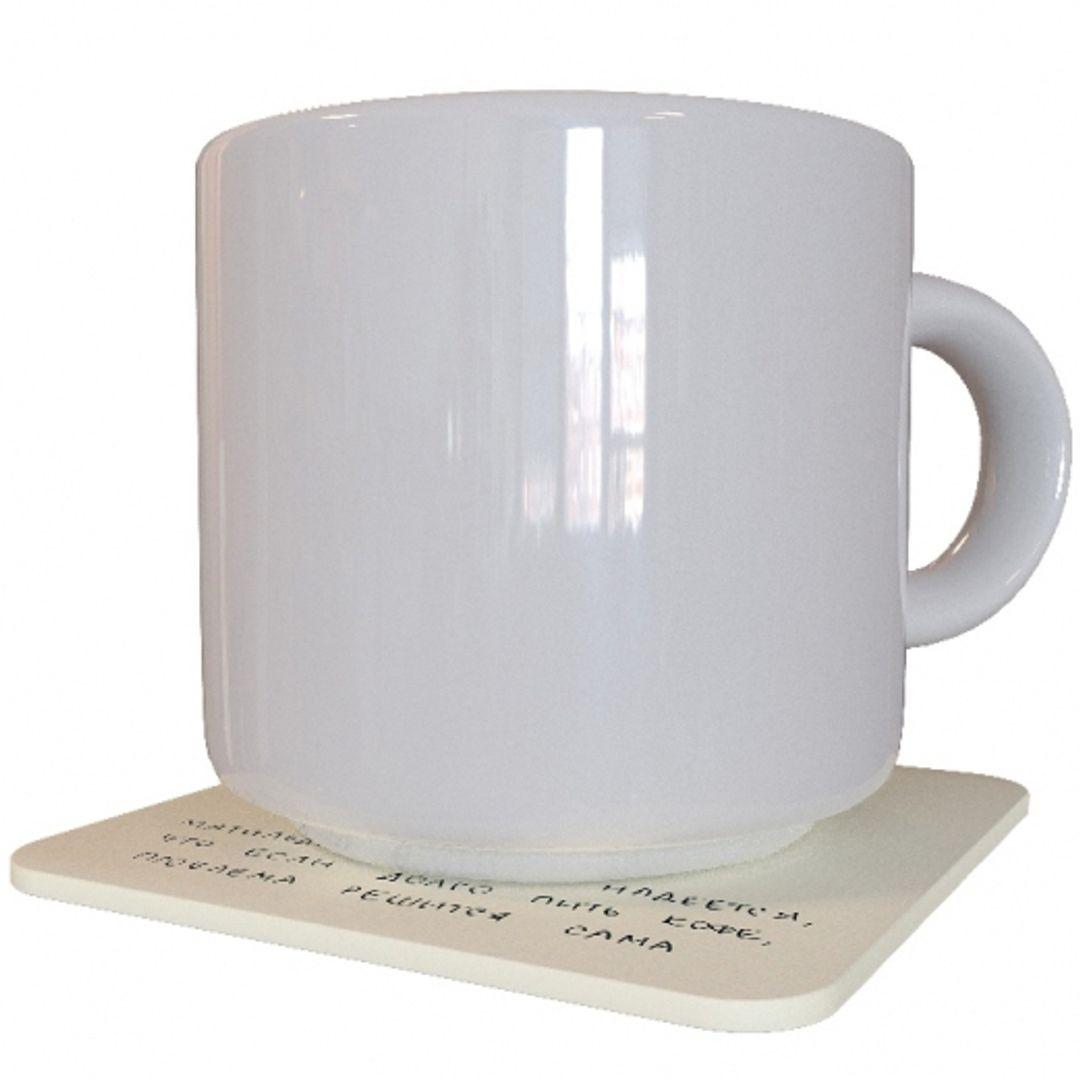 Подставка под чашку Матильда все еще надеется С чашкой