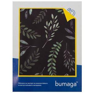 Обложка для паспорта Bumaga Branch