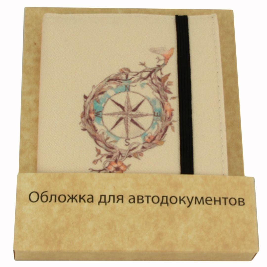 Обложка для автодокументов Compass В упаковке