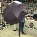 Зонт Железный человек Ironman В открытом виде