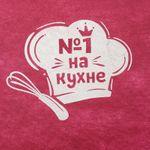 Набор юного повара (фартук + колпак)