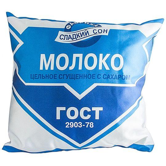 Подушка Сгущенное молоко