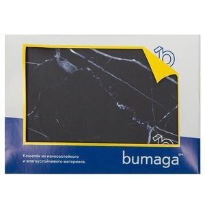 Кошелек Bumaga Marble
