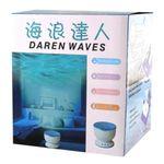 Ночник-проектор волн океана Daren Waves