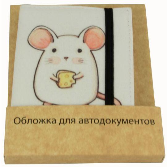 Обложка для автодокументов White Mouse В упаковке