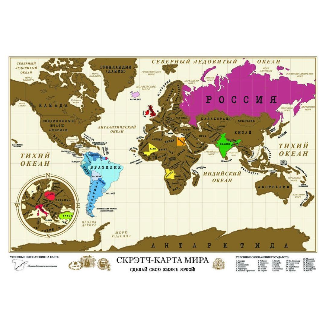 Карта россиянина, любителя Южной Америки