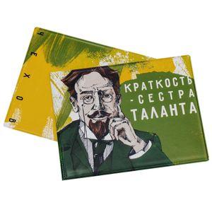 Обложка на зачетку Чехов