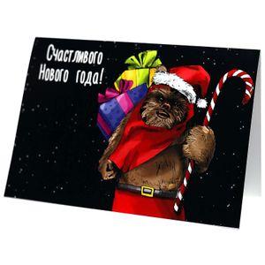 Открытка Star Wars Эвоки Счастливого Нового года!
