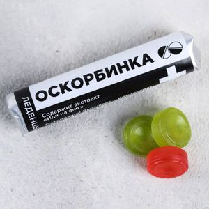 Леденцы Оскорбинка