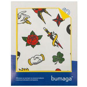 Обложка для паспорта Bumaga Olden