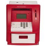Копилка Банкомат Мой Личный Банк (Красный)