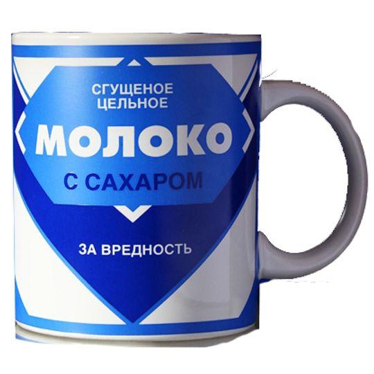 Кружка Молоко за вредность