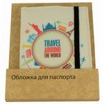 Обложка для паспорта Travel Around Упаковка