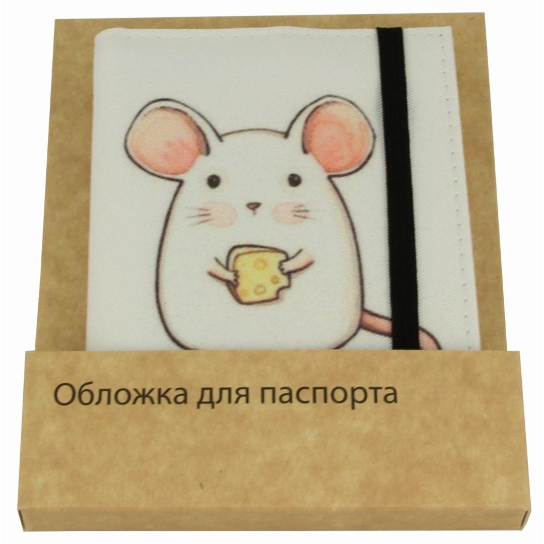 Обложка для паспорта White Mouse Упаковка