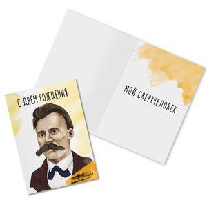 Открытка Ницше С Днем Рождения