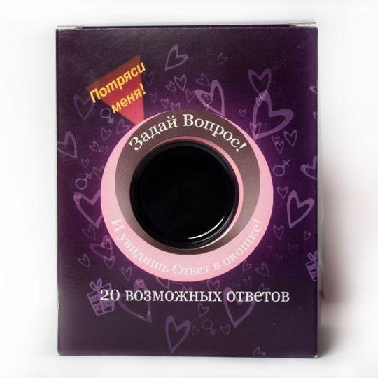 Магический Шар 8 Романтик