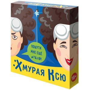Настольная игра Хмурая Ксю