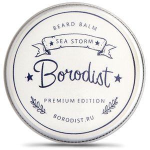 Бальзам для бороды Borodist Premium Sea Storm
