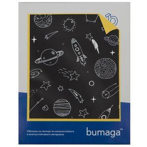 Обложка для паспорта Bumaga Universe