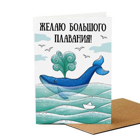 Поздравления с днем тренера по плаванию открытки