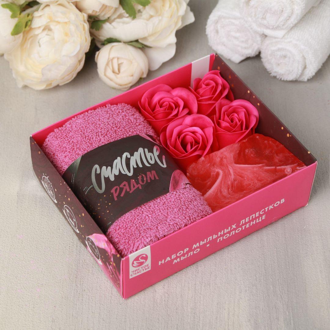 """Подарочный набор """"Счастье рядом"""" (мыльные розы, мыло, полотенце) от 690 руб"""