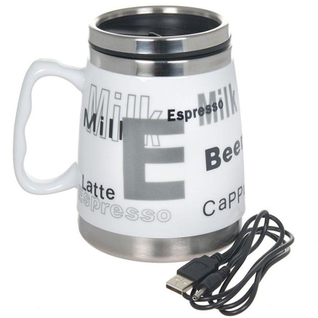 USB Кружка с подогревом Керамическая Cappuccino