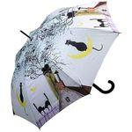 Зонт Кошки В открытом виде