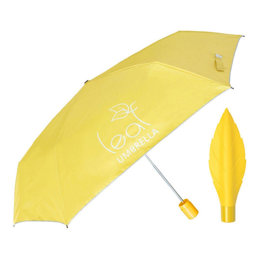 Зонт Лист Leaf Umbrella