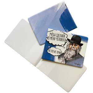 Обложка для студенческого билета Дарвин