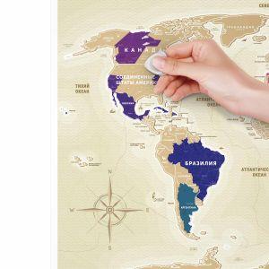 Скретч-карта мира Travel Map Gold World (на русском)