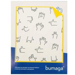 Обложка для паспорта Bumaga Hooks