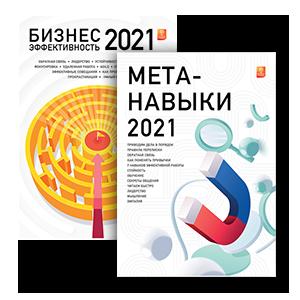 Концепт-календари с инфографикой